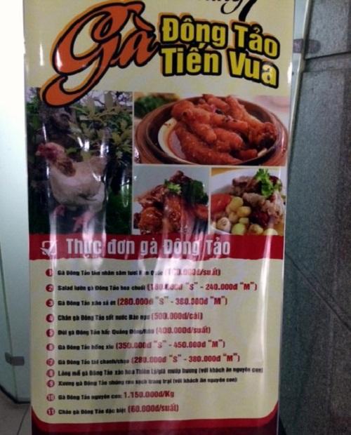 Vì sao chân gà, thịt gà Đông Tảo lại